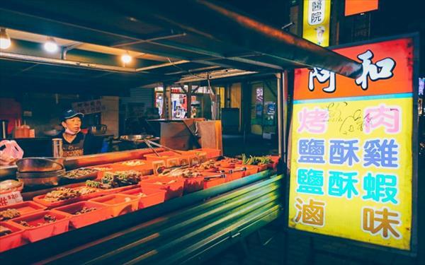 阿和烤肉照片: CR=「寒武紀。」BLOG