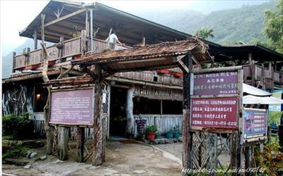 樹屋風味餐廳