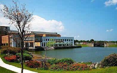 國立東華大學