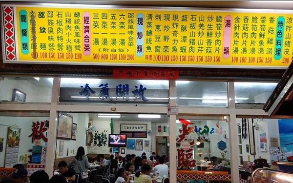 伊龍閣灣餐廳