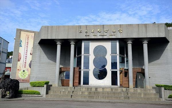 三義木雕博物館