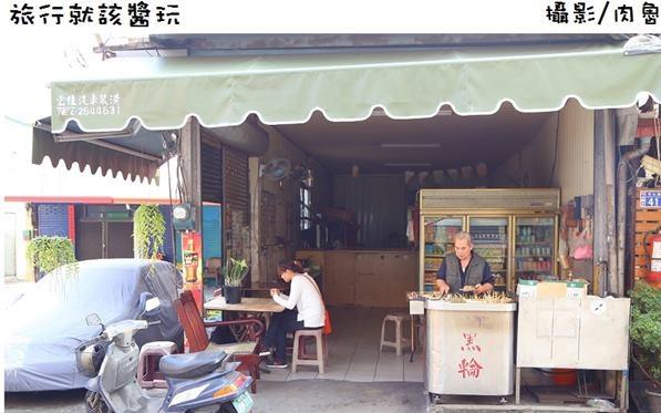 竹山黑輪伯照片: CR=「肉魯」blog