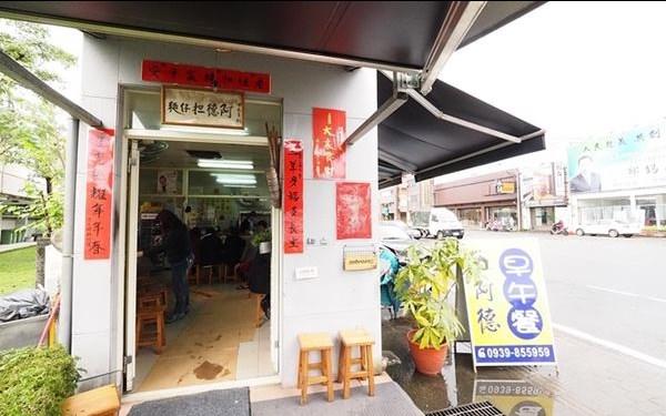 阿德早午餐照片: CR=「捲捲頭」blog