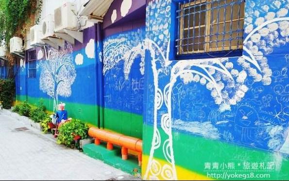 銀同社區彩繪巷