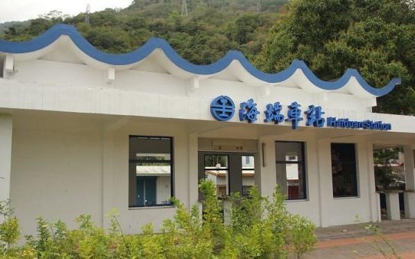 海端車站照片: CR=「棋子」BLOG