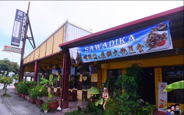 水上噶瑪蘭泰式餐廳