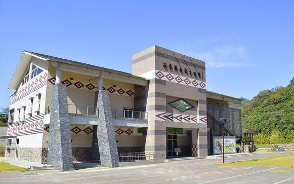 泰雅文物館
