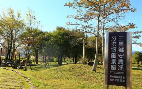 分洪堰風景區照片: CR=「轉角」BLOG