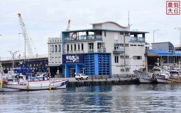 祝大漁物產文化館