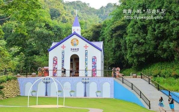 愛情故事館-月老教堂照片: CR=「青青小熊」BLOG