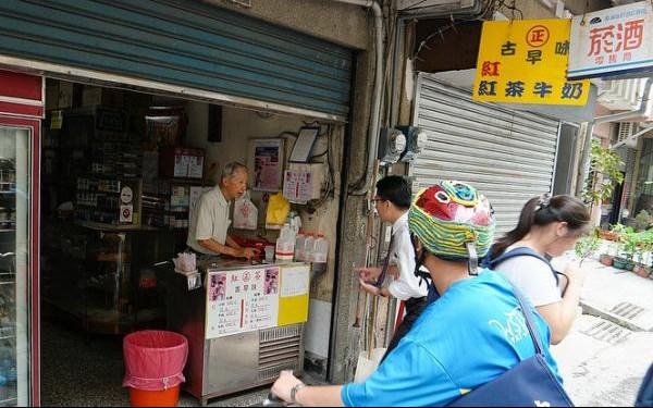大泉雜貨店紅茶牛奶