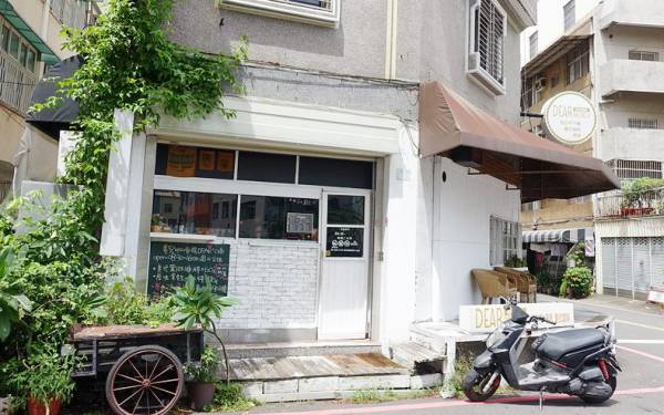 蒂兒咖啡 Dear Cafe照片: CR=「關關」BLOG