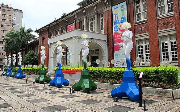 台北當代藝術館照片: CR=「披著虎皮的貓」BLOG