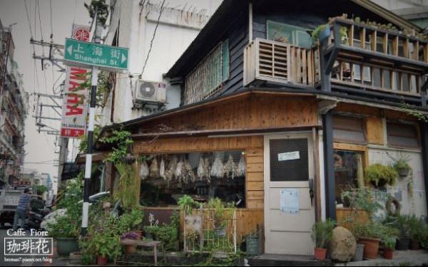 Caffe Fiore珈琲花