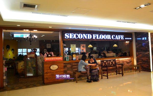 貳樓餐廳(微風店)照片: CR=「紫川琪灩」BLOG