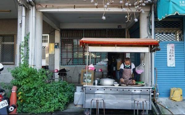 埔里蘿蔔糕老店