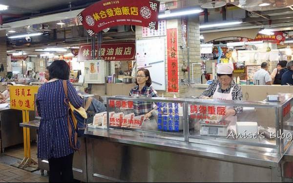 林合發油飯粿店照片: CR=「Anise」BLOG