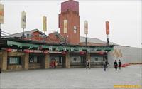 「國立傳統藝術中心」主要建物圖片