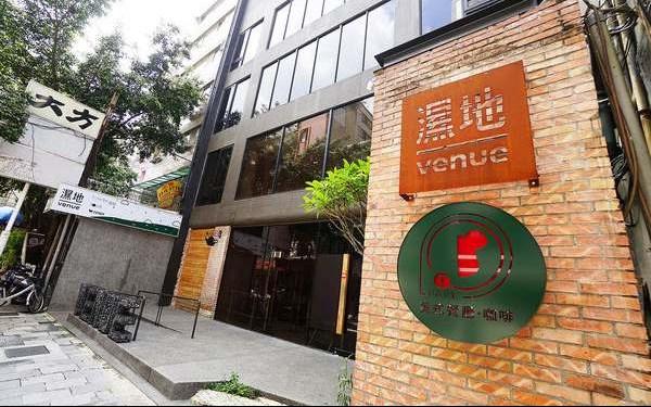 T-Park Café&eatery