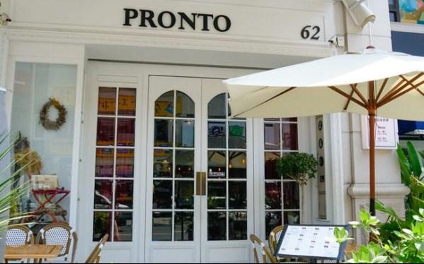 PRONTO老歐洲咖啡館
