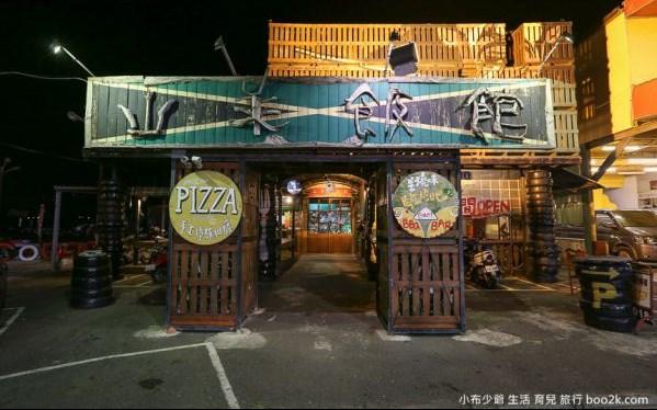 山羊飯館照片: CR=「許小布」BLOG