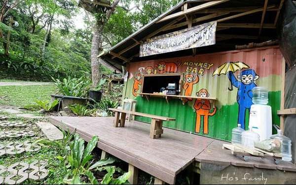野猴子森林探險樂園