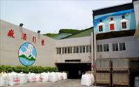 「東引酒廠」主要建物圖片