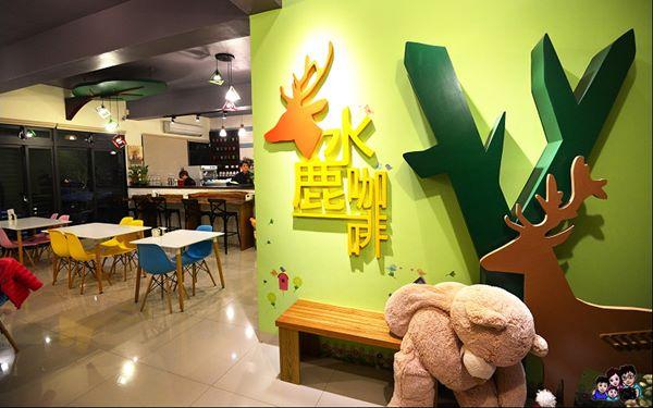 礁溪水鹿咖啡館照片: CR=「寶寶溫」BLOG