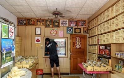閩式燒餅照片: CR=「小虎食夢網」
