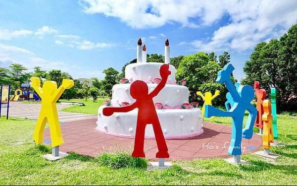 生日蛋糕公園