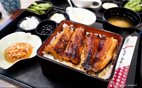 宝鰻 道地鰻魚飯專賣店