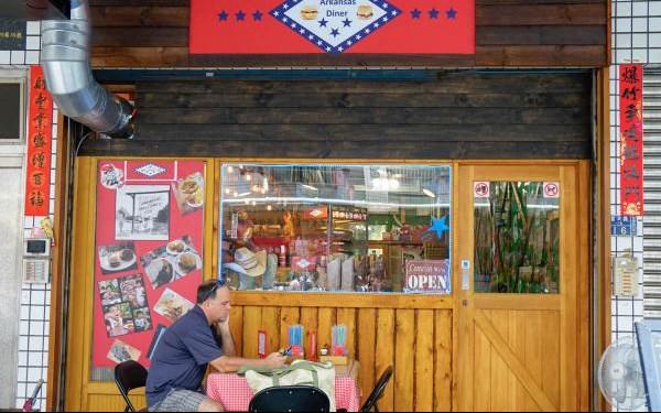 阿肯瑟餐車Arkansas Diner