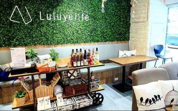 璐露野生活Luluyelife Cafe野餐餐廳
