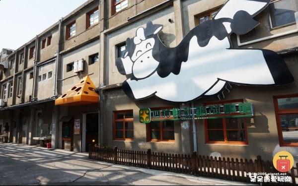 四方鮮乳酪故事館(觀光工廠)