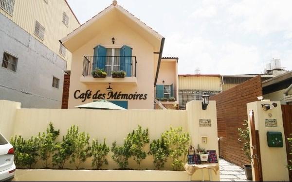 兩條內褲南法鄉村咖啡館