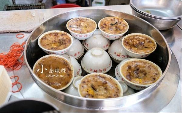 台南小南碗粿