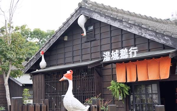 湯城鵝行照片: CR=「瑪格」BLOG