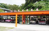 「Losir 復古車莊園」主要建物圖片