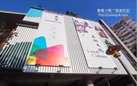 「土地公文化館」主要建物圖片