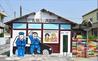 「海豐崙彩繪村」主要建物圖片