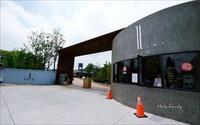 「良作工場農業文創館」主要建物圖片