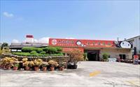 「大同醬油黑金釀造館」主要建物圖片