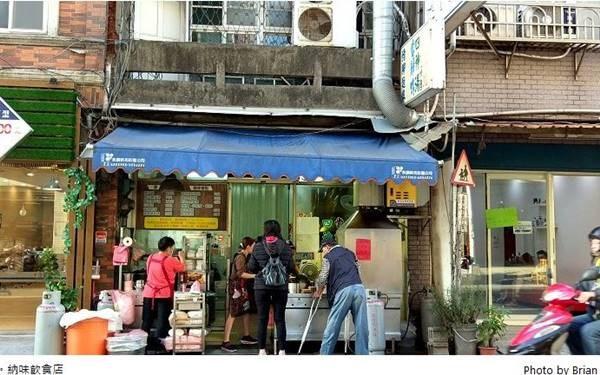 納味飲食店照片: CR=「BRIAN」Blog