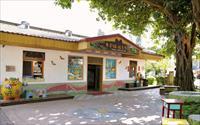 「黃金蝙蝠生態館」主要建物圖片