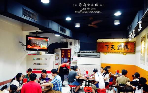 廟口鴨香飯(中山店)