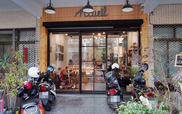 Accueil 艾格伊甜點店