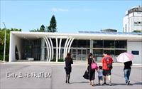 「養樂多觀光工廠」主要建物圖片