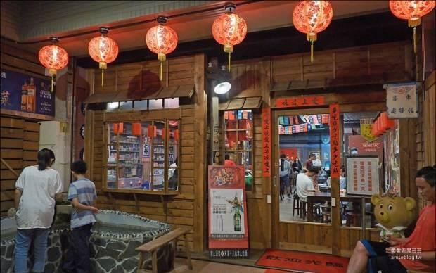 愛上這味懷舊餐廳照片: CR=「愛吃鬼芸芸」Blog