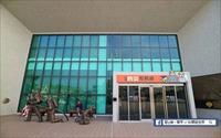 「桃園防災教育館」主要建物圖片