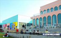 「薇絲山庭景觀咖啡廳」主要建物圖片
